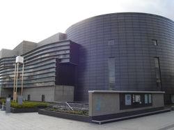 Kyoto Concert Hall, Kioto, Japón